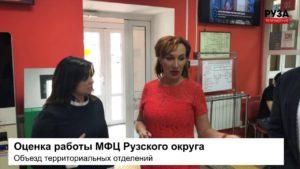 Итоги недели в Рузском округе (23 июня 2019)